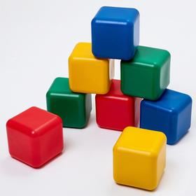 A set of colored blocks, 8 pieces of 12 × 12 cm