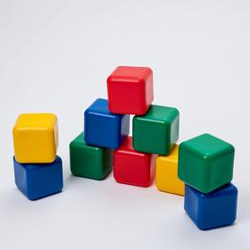 A set of colored blocks, 10 pieces of 12 × 12 cm