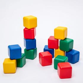 A set of colored cubes, 16 pieces of 12 × 12 cm