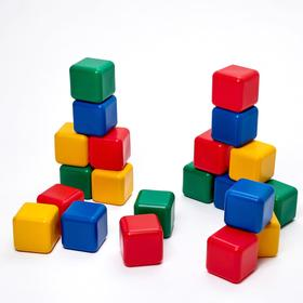 A set of colored blocks, 21 piece 12 x 12 cm