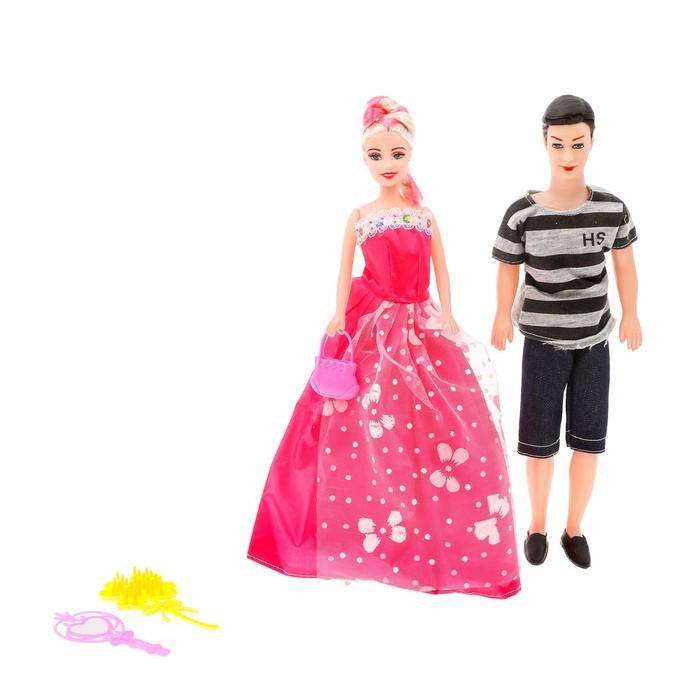 """Кукла набор """"Счастливая семья-2"""", с аксессуарами"""