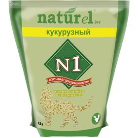"""Наполнитель комкующийся """"N 1""""  NATUReL Кукурузный  4,5л."""