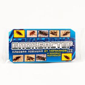 Домик-ловушка от тараканов Блокбастер, в прозрачном пакете, 1 шт Ош