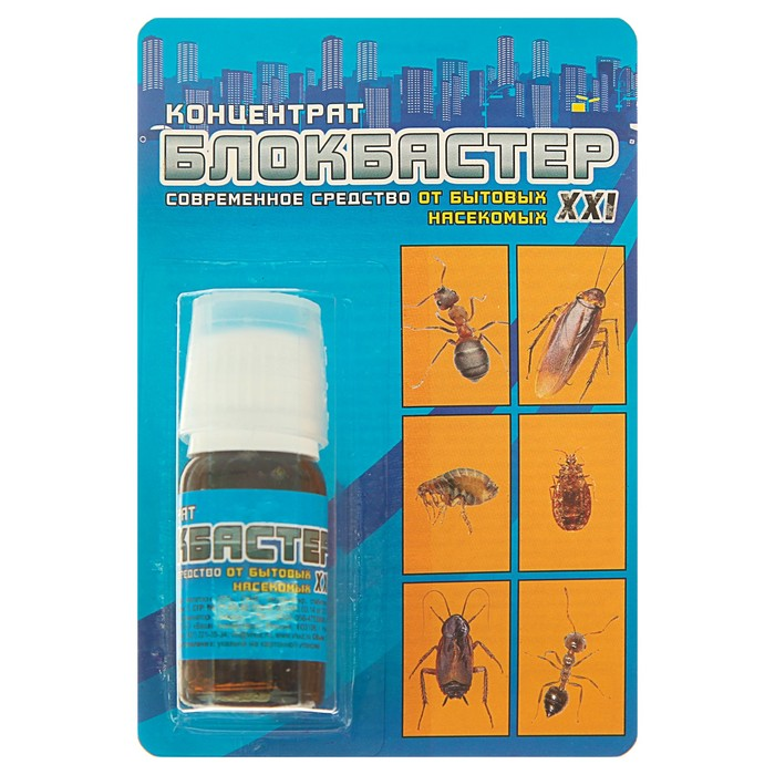 Средство для уничтожения насекомых Блокбастер концентрат, флакон, 10 мл