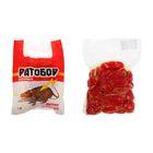 Брикет тесто-сырный Ратобор от грызунов пакет, 1 кг - фото 4663839