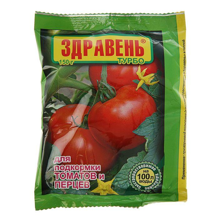 Удобрение Здравень турбо для подкормки томатов и перцев, 150 г