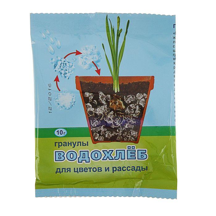 Гидрогель Водохлеб, 10 г