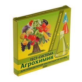 Тест-система Агрохимик для определения кислотности почвы, 5х1мл Ош