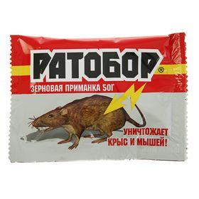 Зерновая приманка Ратобор, 50 г Ош