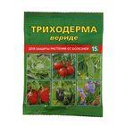 Средство от болезней растений Триходерма вериде, пакет, 15 г