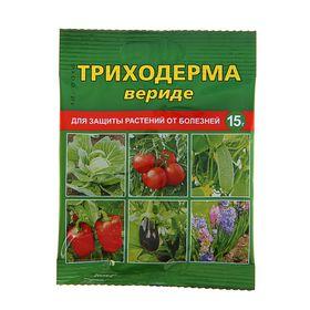 Средство от болезней растений Триходерма вериде, пакет, 15 г Ош