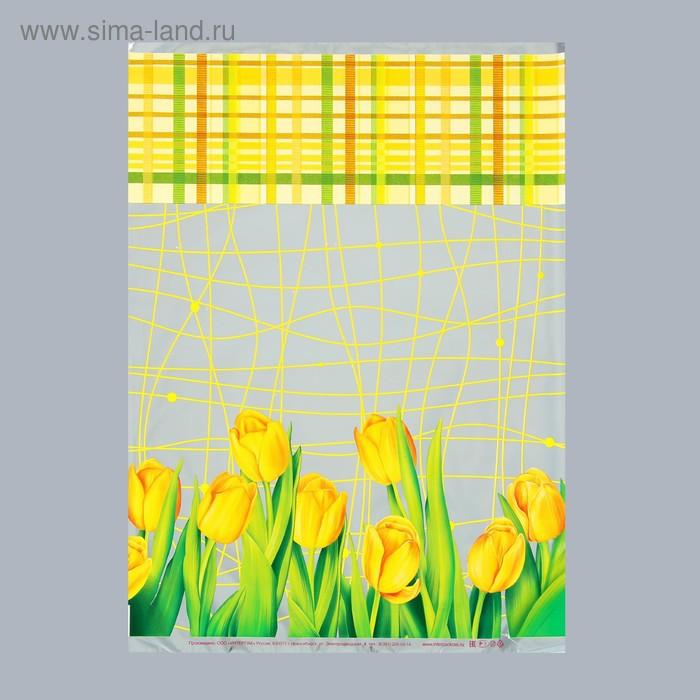 "Пакет подарочный ""Желтые тюльпаны"" 30 х 40 см"