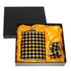 Подарочный набор 3 в 1: фляжка 240 мл, 2 рюмки чёрно-золотые, 19х5х17 см