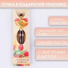 """Ручка подарочная """"Любимому учителю"""""""