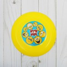 "Flying saucer ""is the best!"", emoticons, 14 cm, MIX"