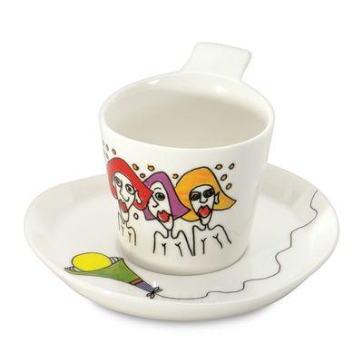 Кофейная чашка Codriez Eclipse, 0.18 л, 2 шт.