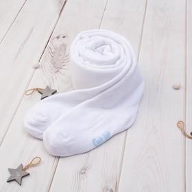 Колготки детские махровые, цвет белый, рост 128-134