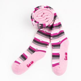 Колготки детские махровые, цвет светло-розовый, рост 128-134