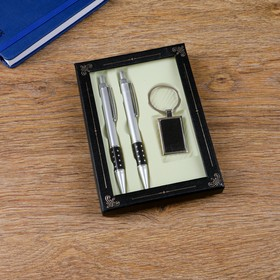 Набор подарочный 3в1 (2 ручки, брелок)