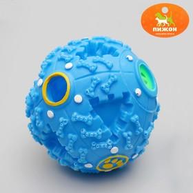 Квакающий мяч для собак, жёсткий, 9,5 см, микс цветов