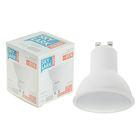Лампа светодиодная Sky Lark Simple, GU10, MR16, 5 Вт, 3000 K, теплый белый