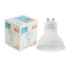 Лампа светодиодная Sky Lark Simple, GU10, MR16, 7 Вт, 3000 K, теплый белый