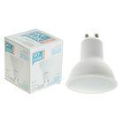Лампа светодиодная Sky Lark Simple, GU10, MR16, 7 Вт, 4000 K, холодный белый