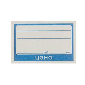 Ценник картонный, 6х4 см, 50 штук Ош