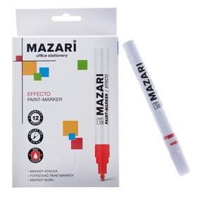 Маркер-краска (лаковый) 2.0 Mazari Effecto красный, М-5008
