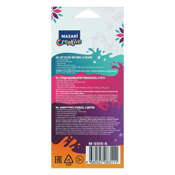 Набор гелевых ручек 6 цветов Breeze, блестки, узел 0.8мм, ароматические чернила - фото 369525753
