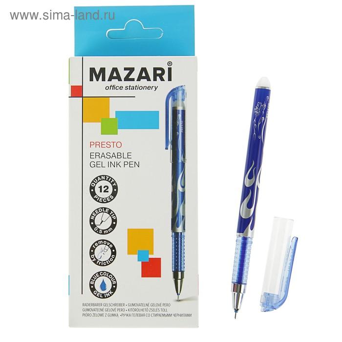Ручка «Пиши-стирай» гелевая Presto 0.5 мм, синяя