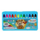 Фломастеры 12 цветов со штампами Rainbow, вентилируемый колпачок, в пластиковом чемоданчике