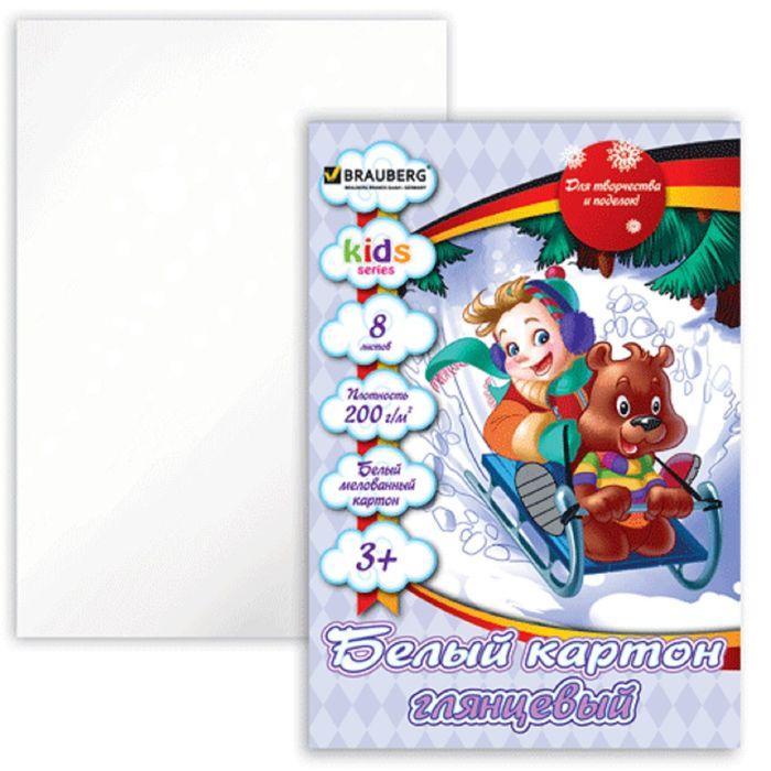 "Картон белый А4, 8 листов Kids series ""На горке"", мелованный, 200х290мм"