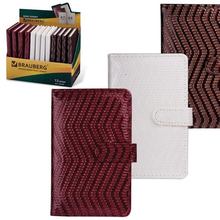 Бизнес-блокнот А7+ 95х145мм Instinct, глянцевый винил, магнитная застежка, линия, 64 листа, микс
