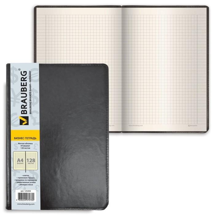 Бизнес-тетрадь А4, 200х252мм Income, под кожу классик, клетка, 128 листов, черная