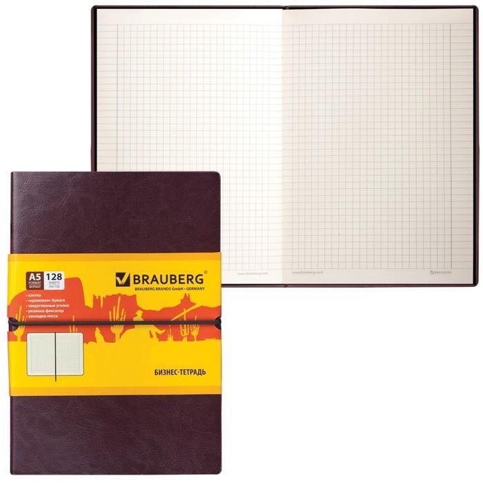 Бизнес-тетрадь А5, 148х218мм Western, гладкая кожа, резинка, клетка, 128 листов