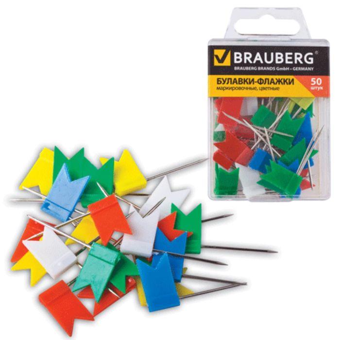 Флажки маркировочные цветные 50 штук, в пластиковой коробке с европодвесом