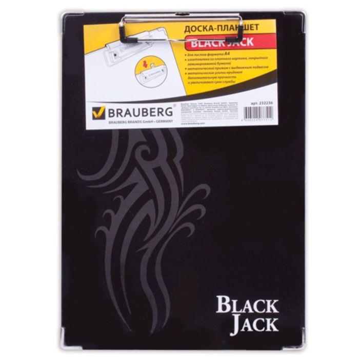 Доска-планшет Black Jack, с верхним прижимом А4, 22.6х31.5см, ламинированный картон