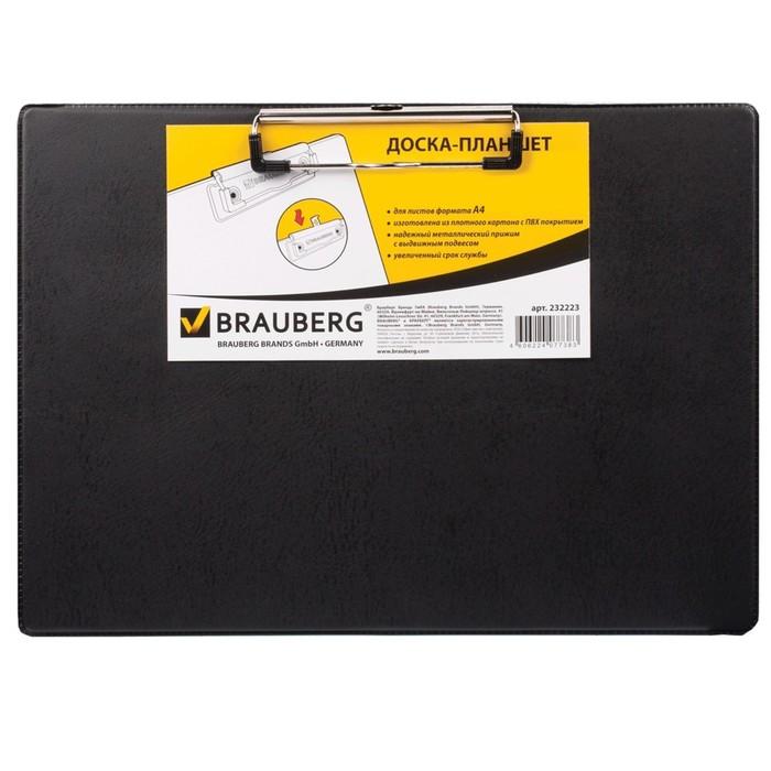 Доска-планшет NUMBER ONE A4 с прижимом, 31.8х22.8см, картон ПВХ, черная