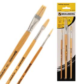 A set of brushes bristles 3 pieces: flat No. 4, 8, 14