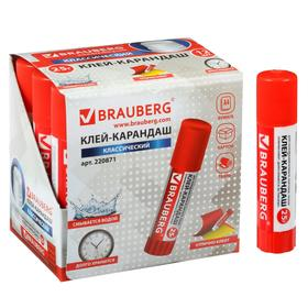 Клeй-карандаш ПВП 25 г BRAUBERG