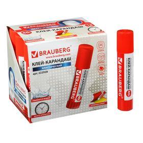 Клeй-карандаш ПВП 40 г BRAUBERG