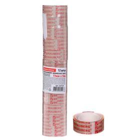 Клейкая лента канцелярская 19 мм х 10 м, BRAUBERG, 12 штук в упаковке