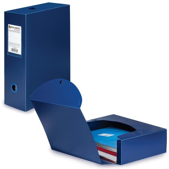 Короб архивный Energy, пластик 900мкм, корешок 10см (на 900 листов), разборный, синий