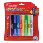 Краски по стеклу витражные 8 цветов по 10.5мл, 2 флуорисцентных, 1 с блестками + 2 пленки + 6 шаблонов, блистер