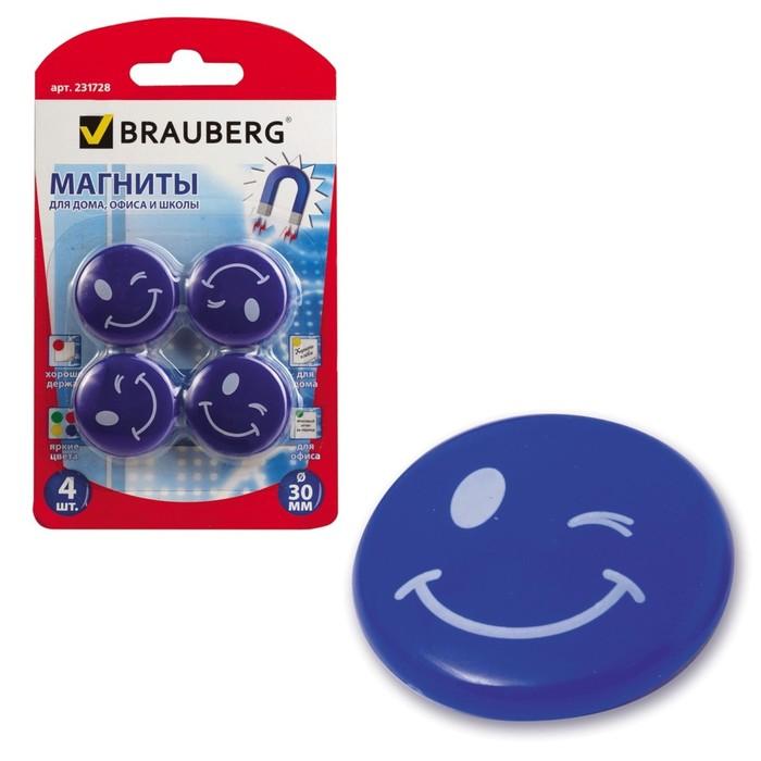 """Магниты диаметр 30мм, 4 штуки """"СМАЙЛИКИ"""", голубые, в блистере"""