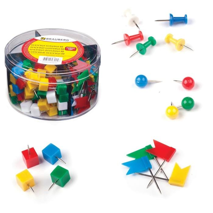 Набор силовые кнопки 60 штук, шарики 60 штук, кубики 60 штук, флажки 60 штук
