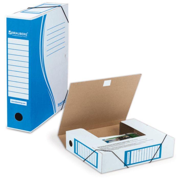 Накопитель документов, Папка с резинкой, 75мм, синий, до 700 листов