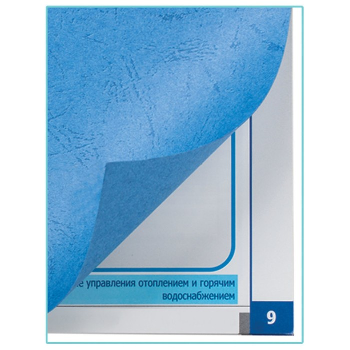 Обложки для переплета 100 штук, тиснение под кожу, А4, картон 230 г/м2, синие - фото 415605345