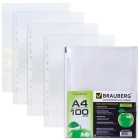 Файл-вкладыш А4 35 мкм, BRAUBERG «Яблоко», гладкие, 100 штук в упаковке
